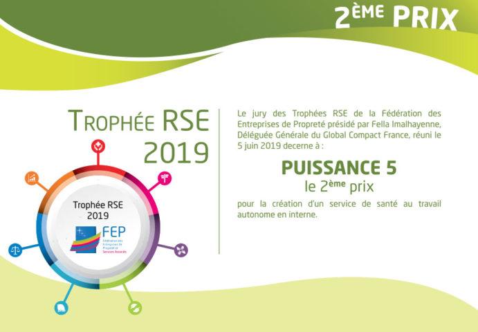 trophee-rse-2019-puissance-5